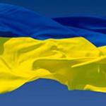 Курс делового украинского языка