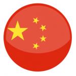 Китайська мова - індивідуальні та групові заняття