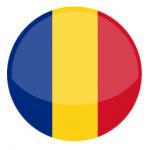 Румунська мова, групові та індивідуальні заняття