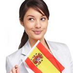 Розмовний клуб іспанської мови
